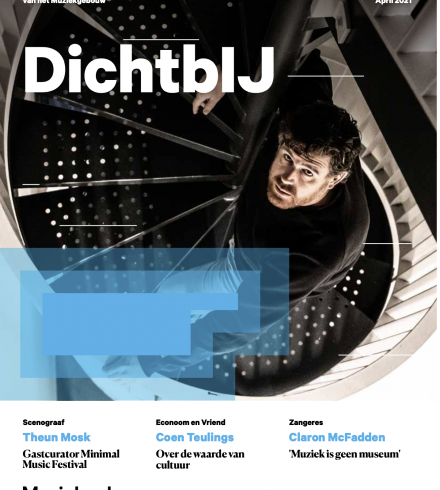 DichtbIJ magazine
